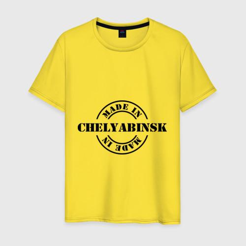Мужская футболка хлопок Made in Chelyabinsk (сделано в Челябинске) XXS фото