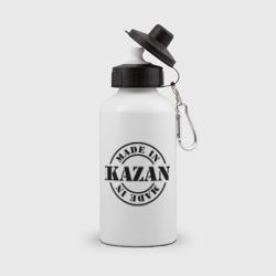 Made in Kazan (Сделано в Казани)