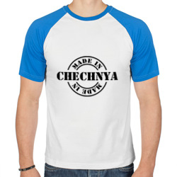 Made in Chechnya (сделано в Чечне)