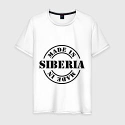 Made in Siberia (Сделано в Сибири)