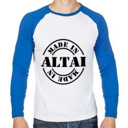 Made in Altai (сделано в Алтае)