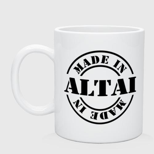 Кружка Made in Altai (сделано в Алтае)