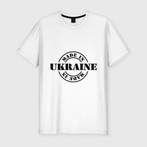 Мужская футболка премиум  Фото 01, Made in Ukraine (сделано в Украине)