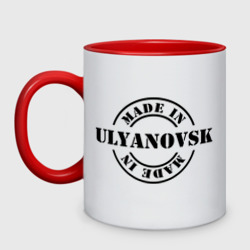 Made in Ulyanovsk (Сделано в Ульяновске)