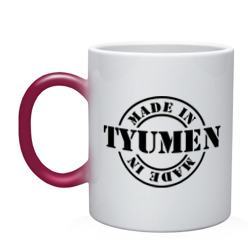 Made in Tyumen (сделано в Тюмени)