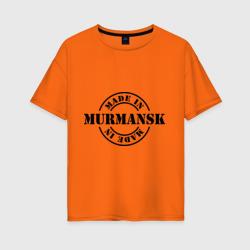 Made in Murmansk (сделано в Мурманске)