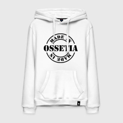 Made in Ossetia (сделано в Осетии)