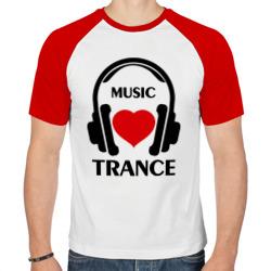 Любимая музыка - Trance