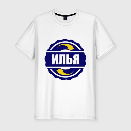 Мужская футболка премиум  Фото 01, Эмблема - Илья