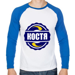 Эмблема - Костя