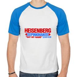 Heisenberg & Pinkman