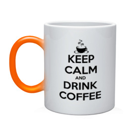 Keep calm and drink coffee - интернет магазин Futbolkaa.ru