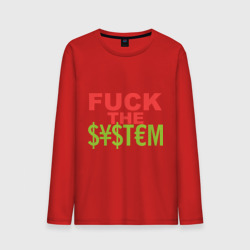 Fuck the money system