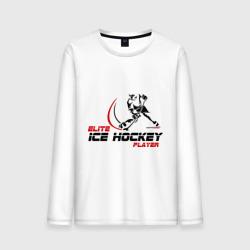 Элитный игрок хоккея