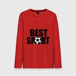 Лучший спорт футбол
