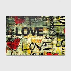 Love (p)