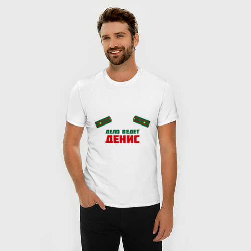 Мужская футболка премиум  Фото 03, дело ведет денис