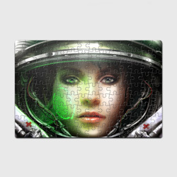Starcraft 2 - Medic (p)