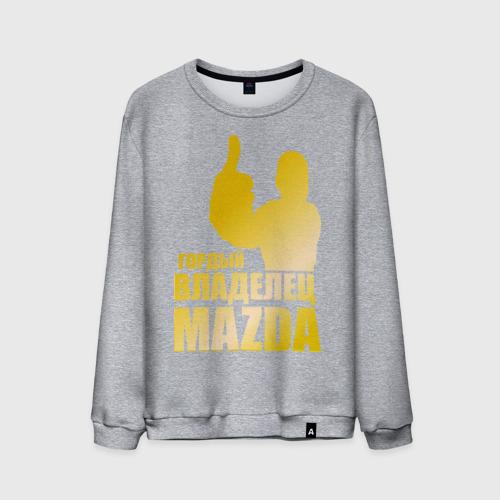 Гордый владелец Mazda (gold)