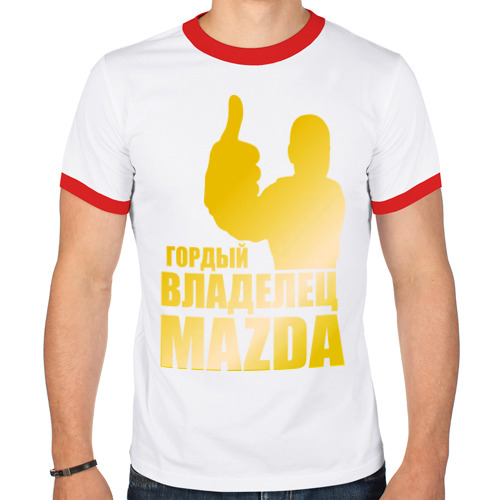 Мужская футболка рингер  Фото 01, Гордый владелец Mazda (gold)
