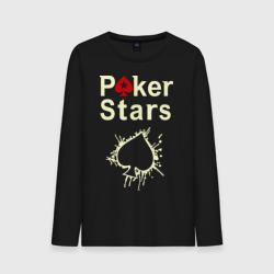 Poker Stars glow