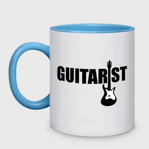 Кружка двухцветная Гитарист Фото 01