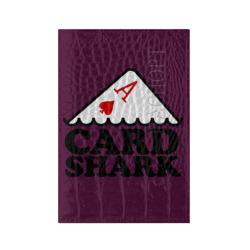 Карточная акула