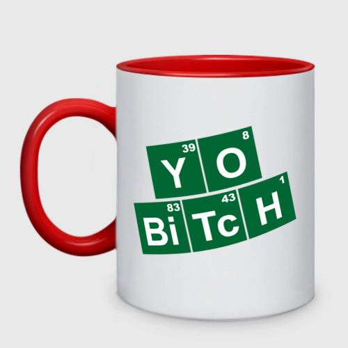 Yo bitch