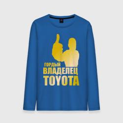 Гордый владелец Toyota (gold)
