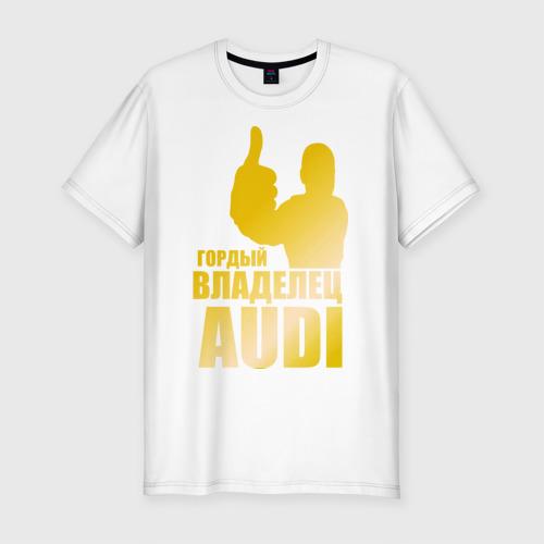 Мужская футболка премиум  Фото 01, Гордый владелец Audi (gold)