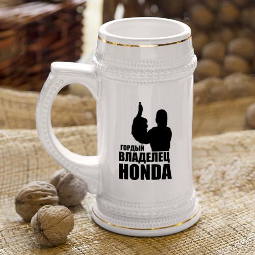 Кружка пивная  Фото 04, Гордый владелец Honda