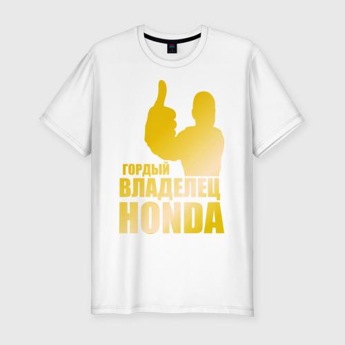 Мужская футболка премиум  Фото 01, Гордый владелец Honda (gold)