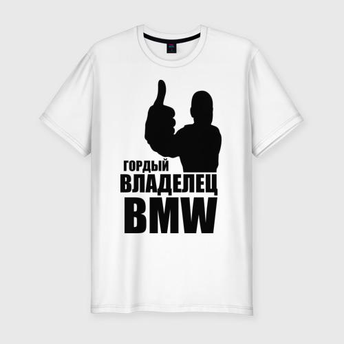 Мужская футболка премиум  Фото 01, Гордый владелец BMW