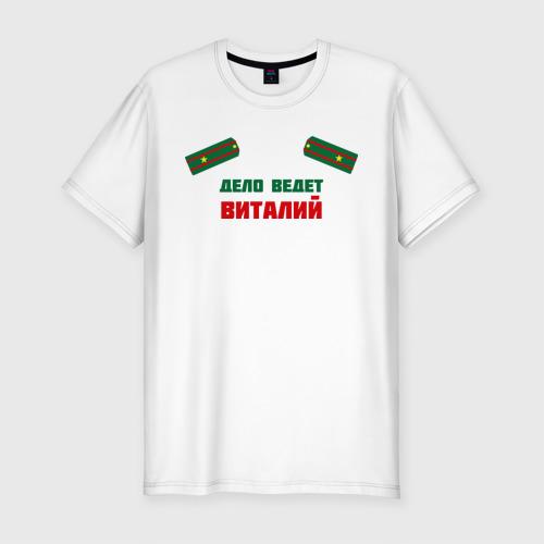 Мужская футболка премиум  Фото 01, дело ведет Виталий