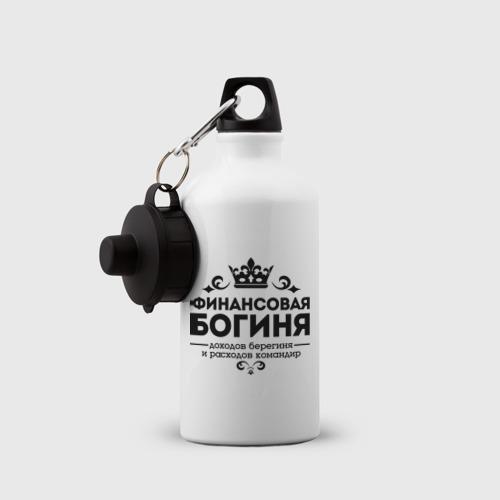 Бутылка спортивная  Фото 03, Финансовая богиня