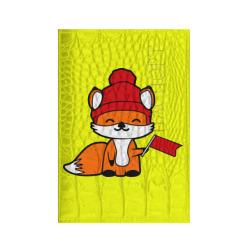 лисичка с флажком