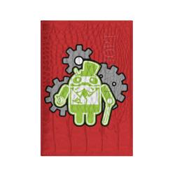 андройд джельтельмен