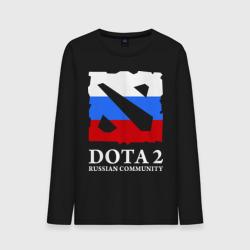 Dota 2 Russia