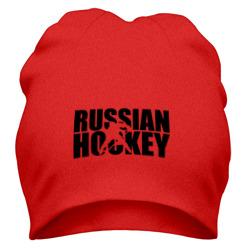 Russian Hockey (Русский хоккей)