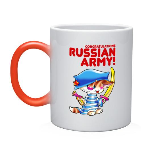http://storage.vsemayki.ru/images/0/0/207/207374/previews/mug_chameleon_front_whitered_500.jpg