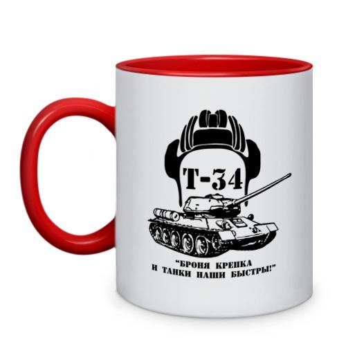 Кружка двухцветная Танк Т-34