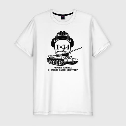 Мужская футболка премиум  Фото 01, Танк Т-34