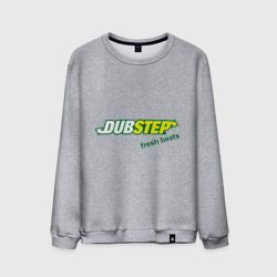 Dubstep - fresh beats