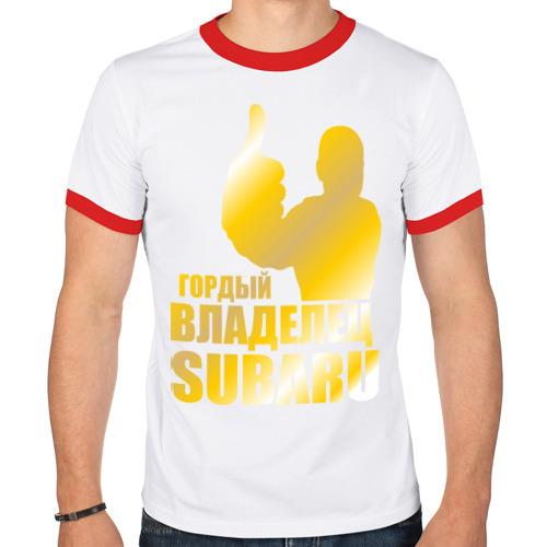 Мужская футболка рингер  Фото 01, Гордый владелец Subaru (gold)
