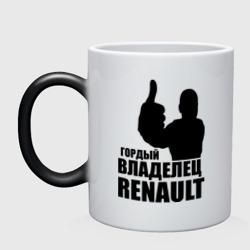 Гордый владелец Renault