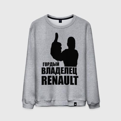 Мужской свитшот хлопок  Фото 01, Гордый владелец Renault