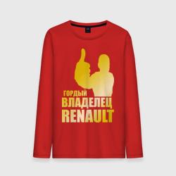 Гордый владелец Renault (gold)