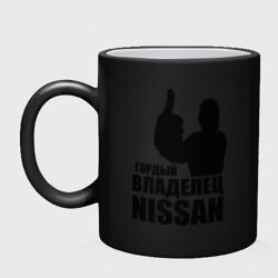 Гордый владелец Nissan