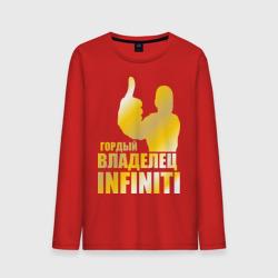 Гордый владелец Infiniti (gold)