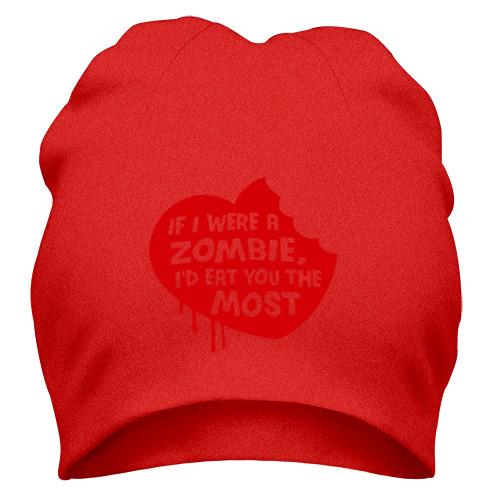 Шапка Если бы я был зомби я бы съел именно тебя